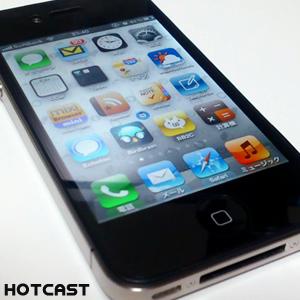 iPhone4S発売前夜! #309