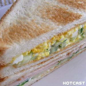 サンドイッチに何挟む? #396