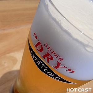 美味しいビールが飲めればそれでいい #405