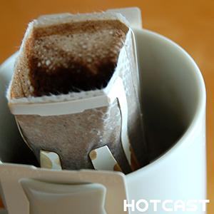 家でどんなコーヒー飲んでますか? #425
