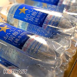 炭酸水の選ぶ決め手 #444