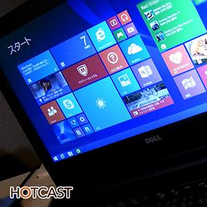 Windows8を使いこなしたいのです #450