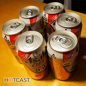 平日ビール #511