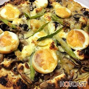 おうちピザを楽しもう! #513