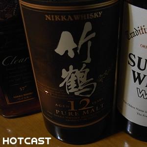 日本の食卓に、日本のウィスキーを! #313