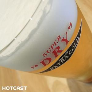 夏ビールで湿気払い #347