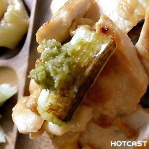 作ってみよう、柚子胡椒。 #356
