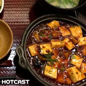麻婆豆腐に惹かれて #365