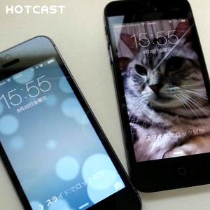 2013年、iPhone 5s 購入レポ  #407