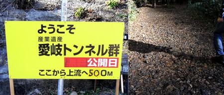 20131128_aiki1