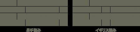 20131128_aiki7