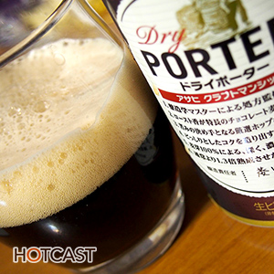 ビールとご当地ふりかけ談 #478