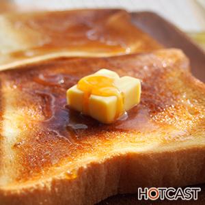美味しいトースト、食べていますか? #483