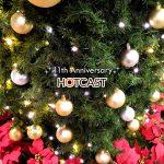 クリスマスの過ごし方  #574